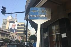 Avenue Armenie in Beirut