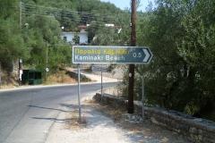 Kaminaki Beach_Strand_Korfu