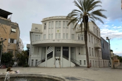 Beit Hair Museum -  historical Town Hall of Tel Aviv